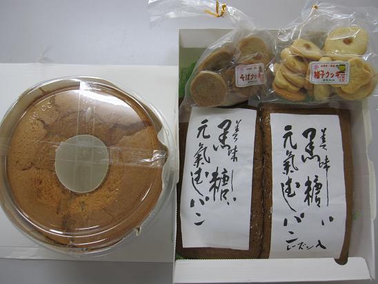 Yumemikakou_set