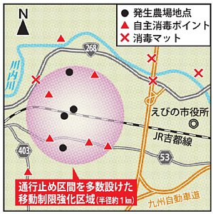 201006071_rensai_map