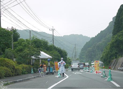 Syoudoku