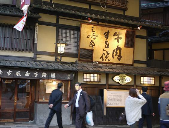 20120412mishima1