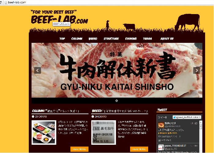 Beeflab